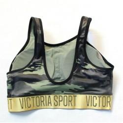 Victoria's Secret Sport Camo Crisscross Geen Kendall Bra Size L